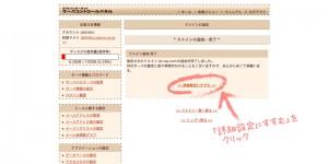 domain_sakura08