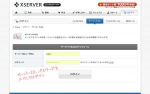 domain_xserver01