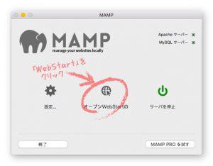 mamp_db01