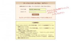 sakura_db01
