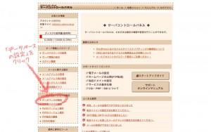sakura_db02