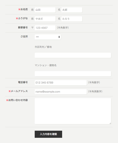 contact_form_code04
