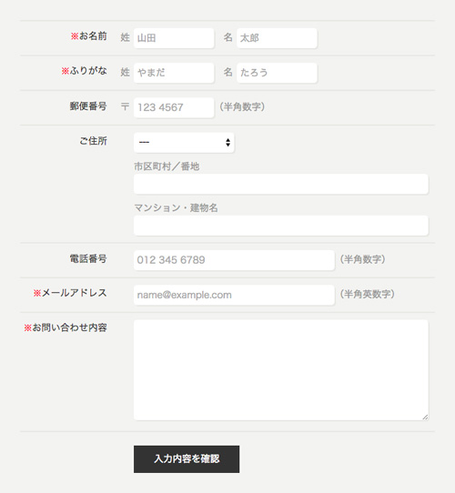contact_form_code06