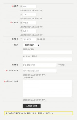 contact_form_modify01