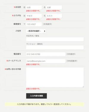 contact_form_modify05
