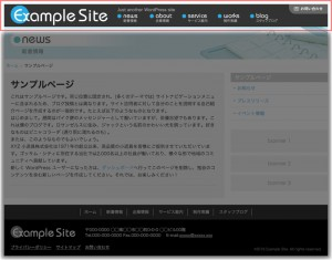 subpages_theme_img01