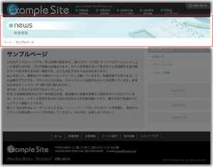 subpages_theme_img02