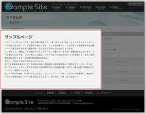 subpages_theme_img03