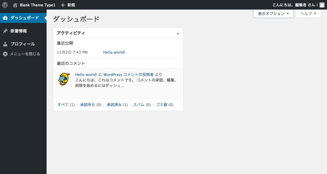 type1_04